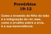 Provérbios 19:12